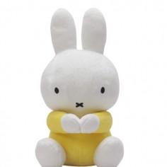 Miffy Peek a Boo Yellow
